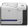 hp-laserjet-enterprise-500-m551